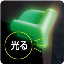 光って安全【蓄光シリコンコーナークッションSCC-01(4個入り)】やわらかいシリコン製 光ってる画像