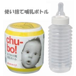 乳児用避難12点セット 使い捨て哺乳ボトルの画像
